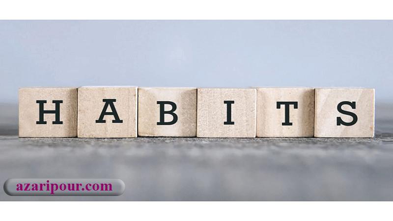 عادت رفتاری چیست؟